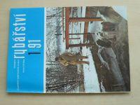 Rybářství 1-12 (1991) chybí čísla 3, 7 (10 čísel)