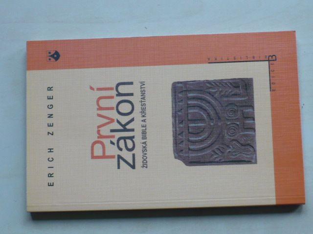 Zenger - První zákon - Židovská bible a křesťanství (1999)