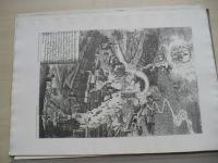 Obrazové these Olomoucké university (1978) tři grafické listy (reprodukce) + textová část