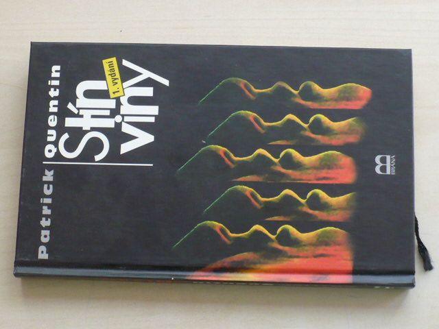 Quentin - Stín viny (1998)