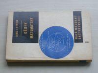 Struik - Dějiny matematiky (1963)