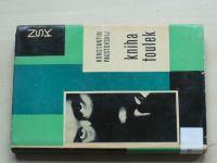 Konstantin Paustovskij - Kniha toulek (1965)