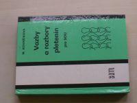 Kovaříková - Vazby a rozbory pletenin (SNTL 1985)