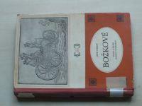 Streit - Božkové - Osudy a práce rodiny vynálezců (1953)