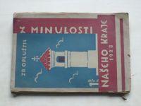 Zd. Opluštil - Z minulosti našeho kraje (1928) Kulturně historické obrazy z Bohuňovic a okolí