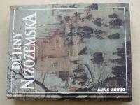 Dějiny států - Han van der Horst - Dějiny Nizozemska (2005)