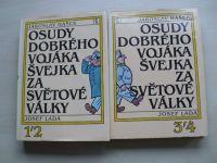 Hašek - Osudy dobrého vojáka Švejka za Světové války 1,2,3,4. (1984) 2 knihy