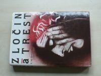 Dostojevskij - Zločin a trest (1988)