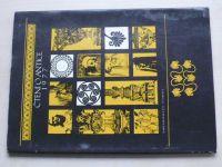 Čtení o antice 1977 (1978)