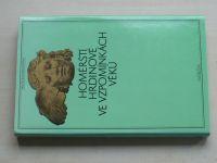 Homérští hrdinové ve vzpomínkách věků (1977)