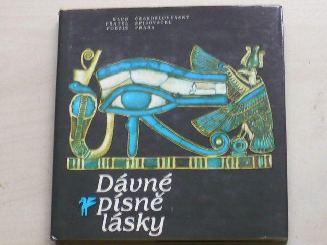 Dávné písně lásky (1982)