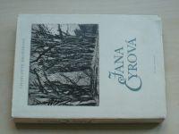 Brontëová - Jana Cyrová (1969)