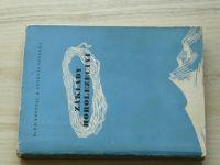 Kroutil, Veverka - Základy horolezectví (1948)