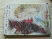 Vrchlická - Z oříšku královny Mab - Osudy ze Shakespeara (1946) il. Svolinský