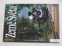 Země Světa - Česká Kanada - Jindřichohradecko (2007)