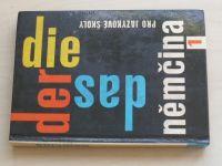 Beneš - Němčina pro jazykové školy 1 (1971)