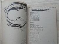 Papírový absolutno - sbírka textů českých alternativních skupin (1990)
