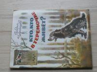 Кто, kто в теремочке живет (1960) rusky