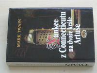 Twain - Yankee z Connecticutu na dvoře krále Artuše (1995)
