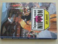 Janoš - Tajemná země Nippon (1994)
