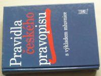 Pravidla českého pravopisu s výkladem mluvnice (2005)