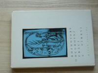 Salajka - Rozhovory o duchovní práci v církvi (1977)