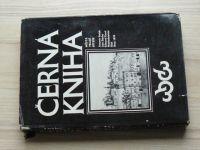 Verbík, Štarha, Knesl - Černá kniha města Velké Bíteše (1979)