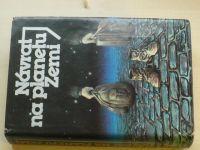 Železný - Návrat na planetu Zemi (1985)