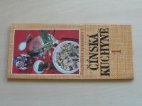 Lánská - Kuchařské speciality 1 - Čínská kuchyně 1 (nedatováno)