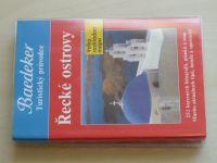 Turistický průvodce - Řecké ostrovy (1999)