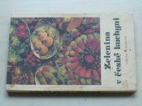 Vlachová - Zelenina v české kuchyni (1982)