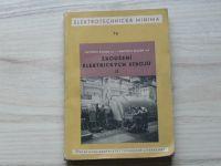 Kulda - Zkoušení elektrických strojů II. (1957)