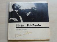 Vratislavský - Váša Příhoda (1970)