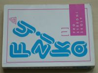 Fyzika pro střední školy 1-2 (1998) 2 knihy