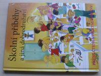 Školní příběhy a jiná dobrodružství (2009)