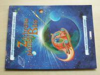 Dixon - Mimozemšťané potřebují tvou pomoc! - Záchrana planety Bliss (2005)