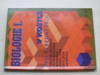 Hančová, Vlková - Biologie I. v kostce pro střední školy (1999)