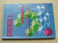 Kotlík, Růžičková - Chemie I. v kostce pro střední školy (1999)