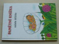 Pamětní knížka našeho děťátka (2003)