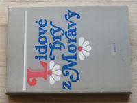 Lidové hry z Moravy - Sbírka Julia Feifalika (1986)