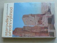 Součková - Starověký přední východ (1979)