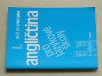 Nangonová - Angličtina pro jazykové školy I. - Klíč ke cvičením (1998)