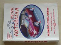 Weigel - Autoškola - Pravidla, značky, testy (2007)