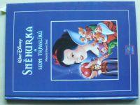Disney - Sněhurka a sedm trpaslíků (2001)