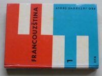 Francouzština pro jazykové školy 1 (1966)