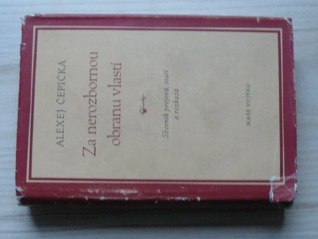 Alexej Čepička - Za nerozbornou obranu vlasti (1954)