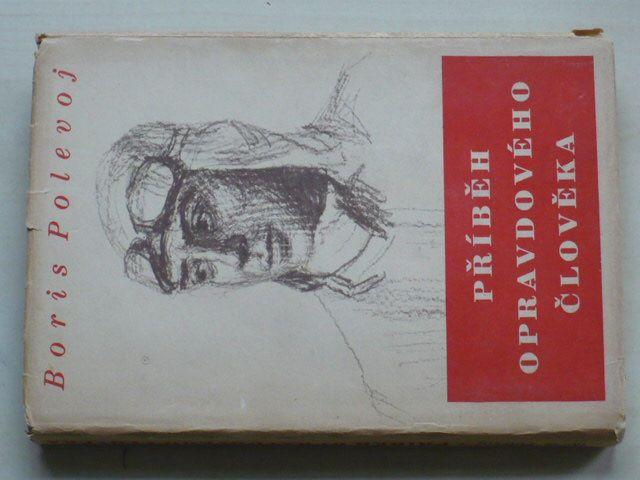 Polevoj - Příběh opravdového člověka (1950)