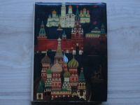 Двинский-  Москва - Краткий путеводитель (1971) Moskva - průvodce