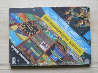 Blažek - Bludiště počítačových her (1990)