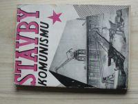 Stavby komunismu (Osvěta 1951)